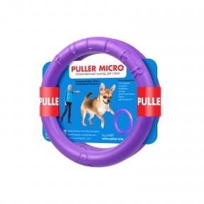 PULLER MICRO — тренировочный снаряд для собак мелких пород (1 кольцо)