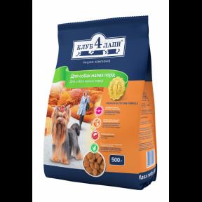 Клуб4Лапы сухой корм для собак малых пород 500г
