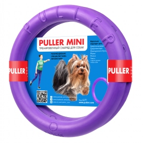 PULLER MINI — тренировочный снаряд для собак средних и мелких пород (1 кольцо)