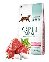 OptiMeal сухой корм для котов со вкусом телятины 10кг