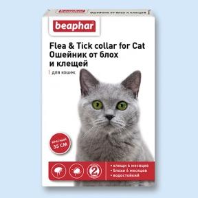 Beaphar ошейник от блох и клещей для котов 35см красный