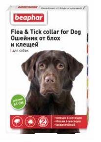 Beaphar Ошейник от блох и клещей для собак 65см зелёный