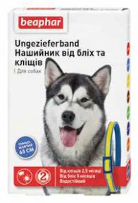 Beaphar Ошейник от блох и клещей для собак 65см желтый синий