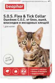 Beaphar S.O.S ошейник противопаразитный для котят 35см