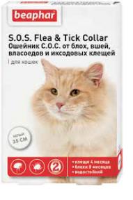 Beaphar S.O.S ошейник противопаразитный для котов 35см