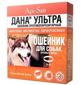 Api-San Дана Ультра Ошейник противопаразитарныйт для собак 80см