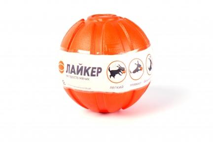 Liker 7 - мячик для собак мелких и средних пород 7см