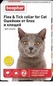 Beaphar ошейник от блох и клещей для котов 35 см желтый