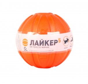 Liker 5 - мячик для щенков и собак мелких пород 5см