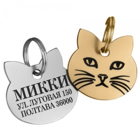 BronzeDog Адресовка для котов