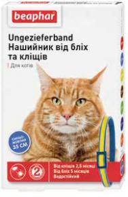 Beaphar ошейник от блох и клещей для котов 35см синий желтый