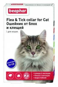 Beaphar ошейник от блох и клещей для котов 35см фиолетовый