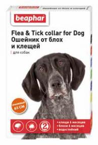 Beaphar ошейник от блох и клещей для собак 65см оранжевый