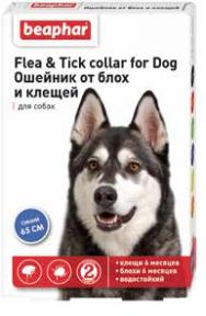 Beaphar ошейник от блох и клещей для собак 65см синий