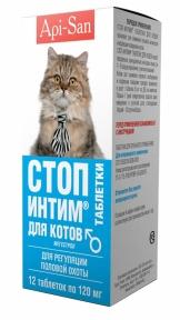 Api-San Стоп Интим таблетки котов 12 шт