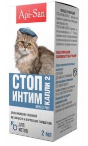 Api-San Стоп Интим капли для котов 2мл