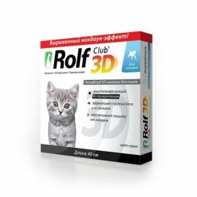 Rolf Club Ошейник от блох для котят 35см