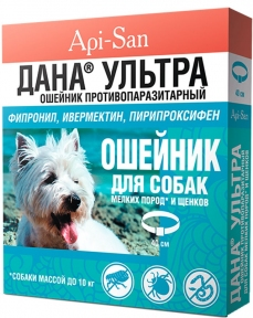 Api-San Дана Ультра противопаразитарныйт для собак до 10кг 40см