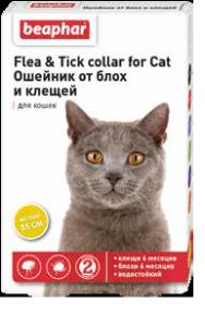 Beaphar ошейник от блох и клещей для котов 35см зеленый