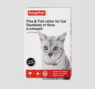 Beaphar ошейник от блох и клещей для котов 35см черный
