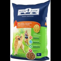 Клуб4Лапы сухой корм для собак средних и больших пород 12кг