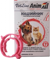 Animal VetLine ошейник противопаразитарный для кошек и собак, коралловый 35 см