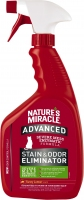 Natures Miracle Advanced Stain & Odor Eliminator, Lemon, for Cat 946 ml