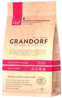 Grandorf Lamb&Rice Adult Indoor 0.4кг