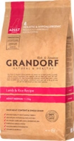 Grandorf Lamb&Rice Medium Breed 1кг
